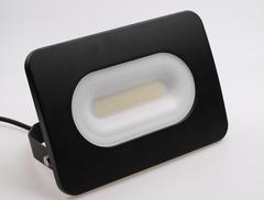 Culver Slimline LED Flood Light